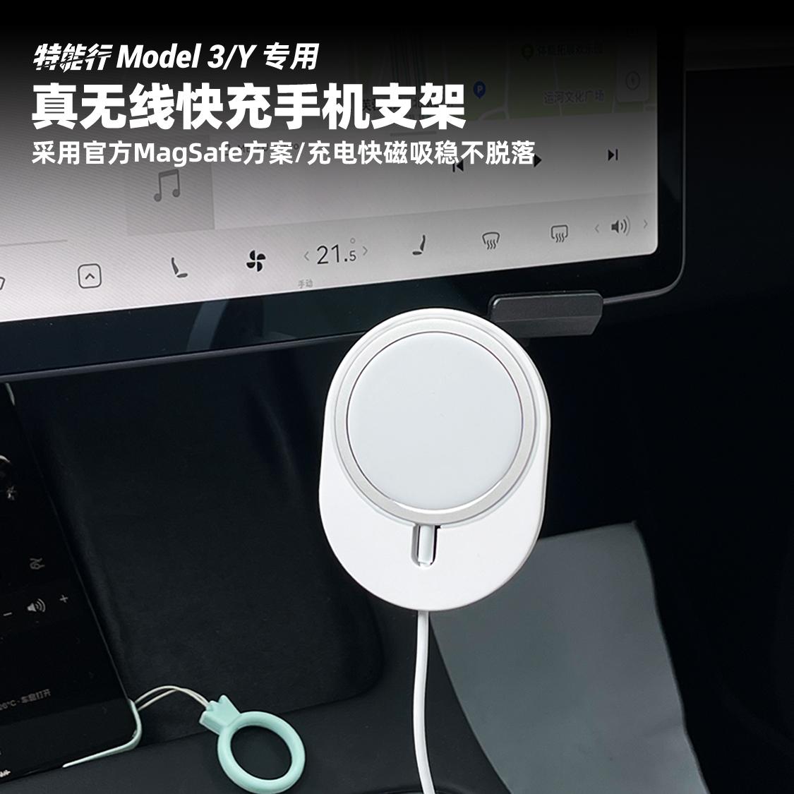 屏下MagSafe无线磁吸快充手机支架