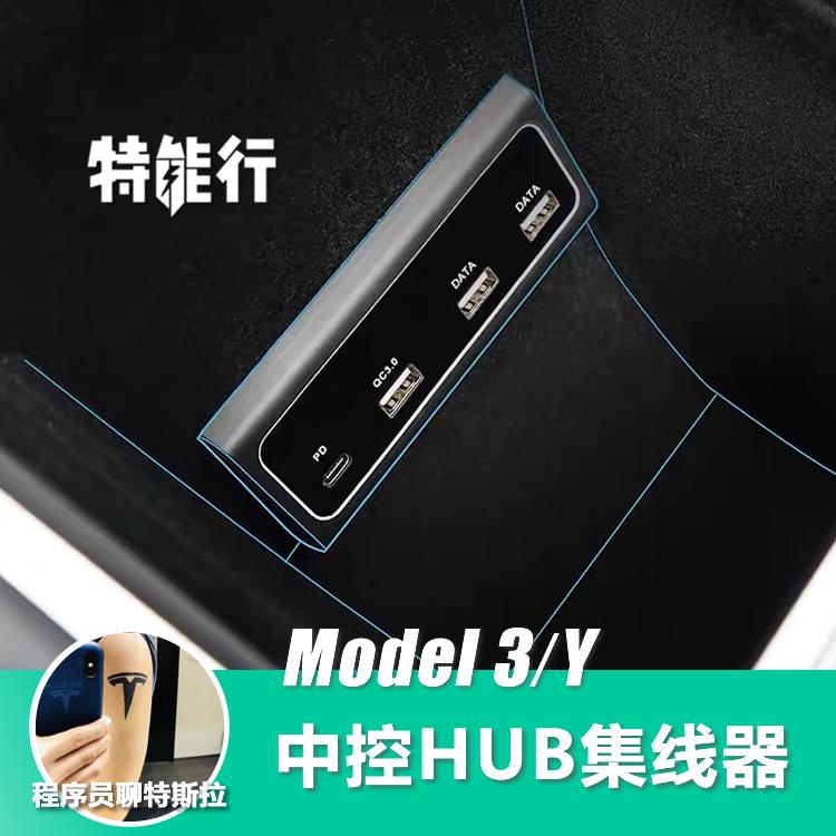 USBHUB集线器USB扩展坞支持PD华为QC快充